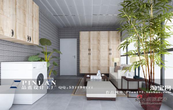 2013年洗衣房兼休闲房设计
