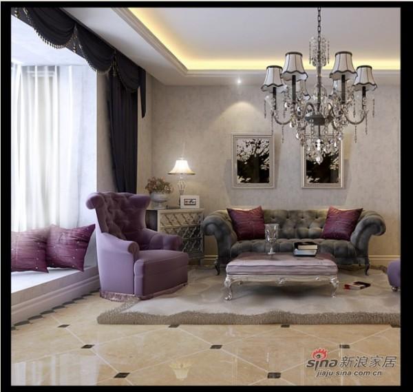 紫色调客厅