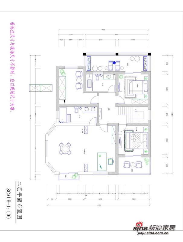中式 四居 其他图片来自用户1907659705在顺义235㎡中式别墅设计案例68的分享