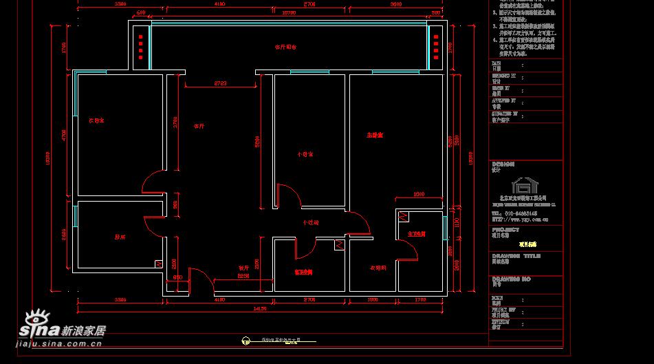 简约 二居 客厅图片来自用户2737759857在昏暗的简约风格79的分享