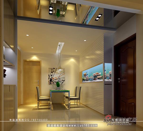 简约 二居 餐厅图片来自用户2738829145在长沙金地华园73的分享