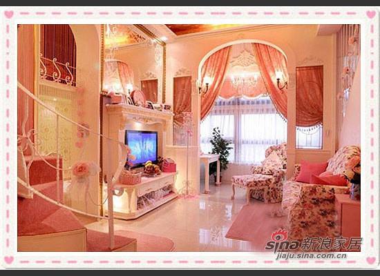 这是御姐的客厅