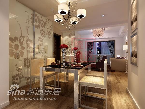 简约 别墅 餐厅图片来自用户2745807237在海上国际花城31的分享