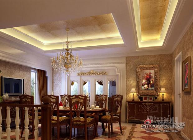 欧式 别墅 餐厅图片来自用户2746953981在奢华欧式风专属别墅设计56的分享