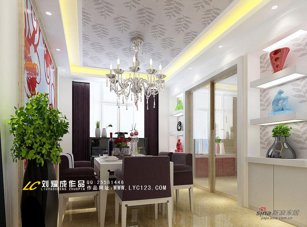 简约 四居 餐厅图片来自用户2739378857在花开的声音91的分享