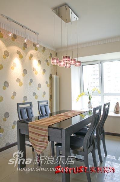 简约 二居 餐厅图片来自用户2745807237在超现代简约样板间97的分享