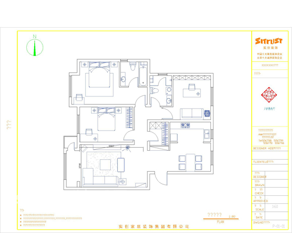 简约 三居 客厅图片来自用户2738093703在简约时尚温馨115平爱家50的分享