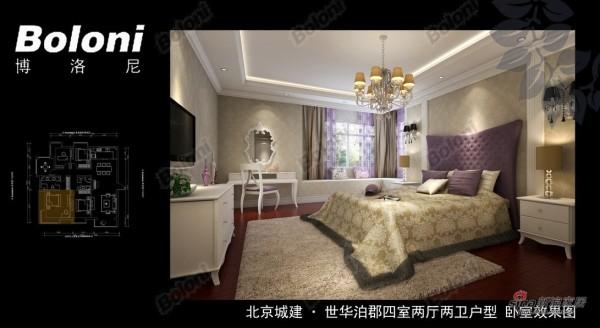 北京城建·世华泊郡四室两厅两卫户型 卧室