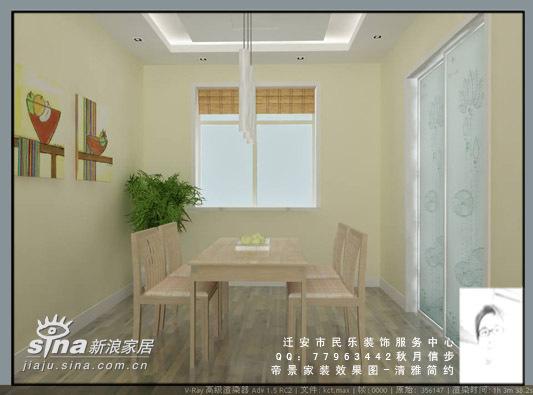 简约 三居 餐厅图片来自用户2745807237在设计不是为自己是为客户92的分享