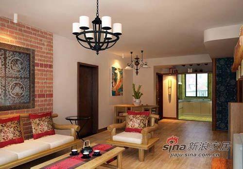 室内设计咨询13520938950