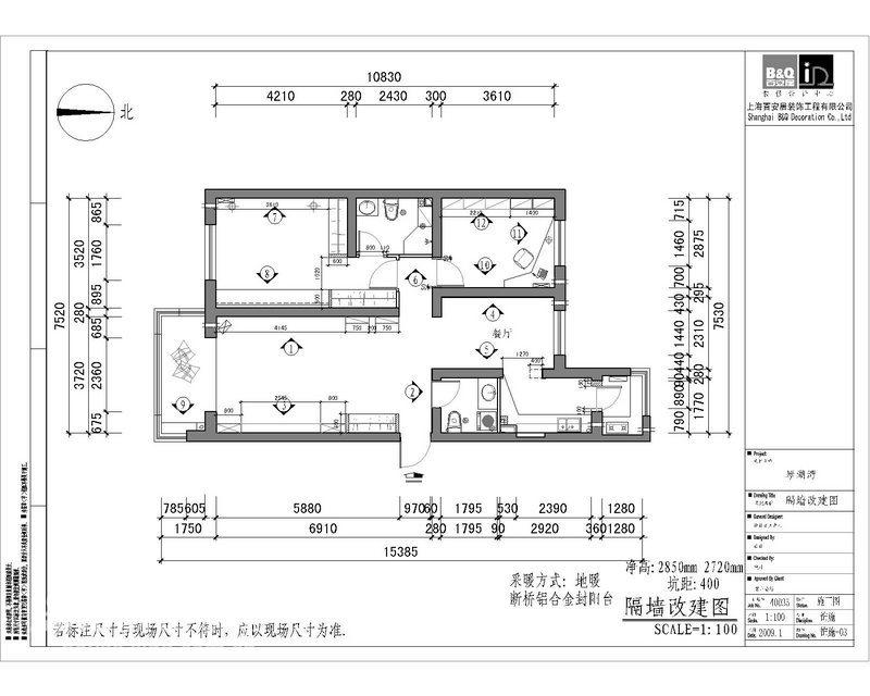 欧式 复式 客厅图片来自用户2772873991在东方太阳城简约三居90的分享