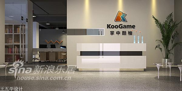 简约 其他 客厅图片来自用户2558728947在《意.空间》------游戏设计公司办公室设计52的分享