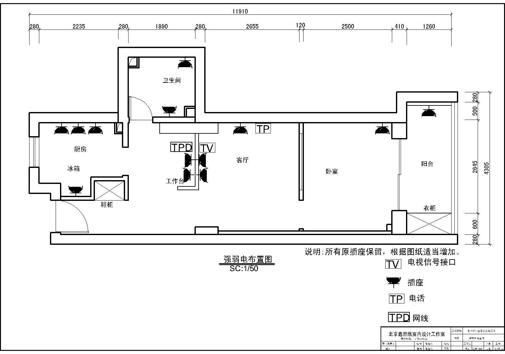 田园 一居 客厅图片来自用户2737946093在逗逗牛的田园生活54的分享