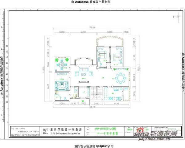 300平西京都现代美式风格别墅