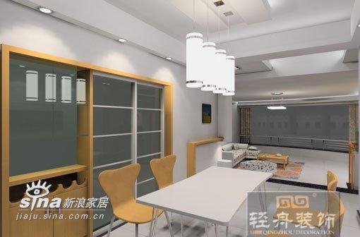 简约 三居 餐厅图片来自用户2737759857在电力新村4栋18的分享