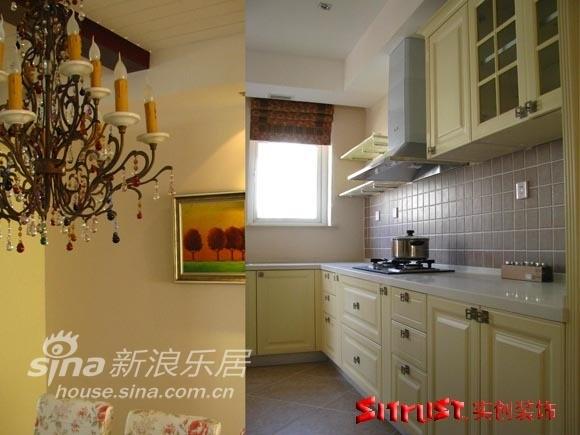 厨房窗帘色彩与餐桌