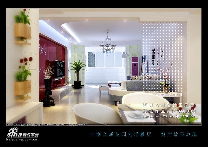 简约 一居 餐厅图片来自用户2737782783在现代亮丽 充满个性62的分享
