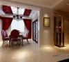 门厅及餐厅设计
