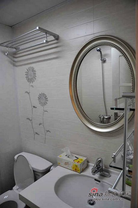 混搭 二居 卫生间图片来自用户1907655435在5.8万软硬装87平两室两厅现代时尚美家38的分享