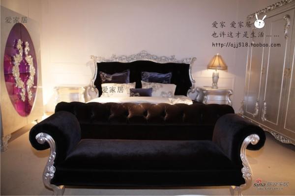 爱家居新古典风格家具