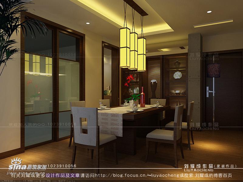 其他 其他 餐厅图片来自用户2737948467在样板房之F4风格58的分享