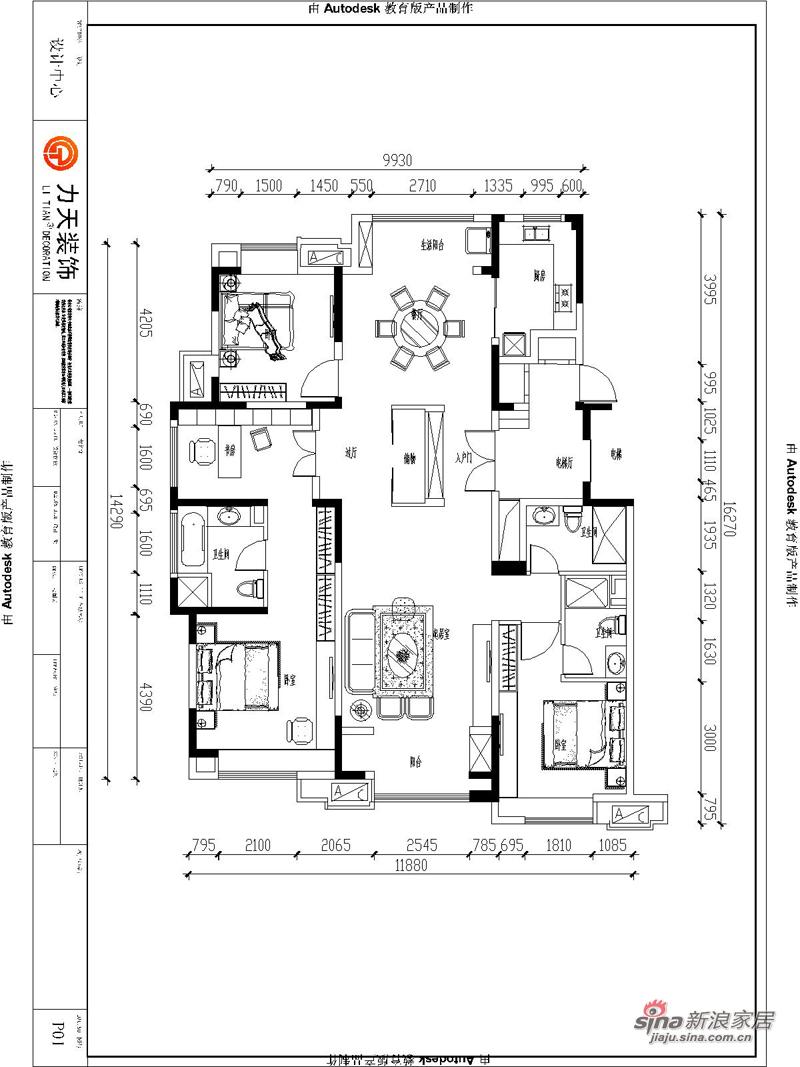 欧式 三居 其他图片来自阳光力天装饰在金融街中心-三室三厅三卫-简欧风格34的分享