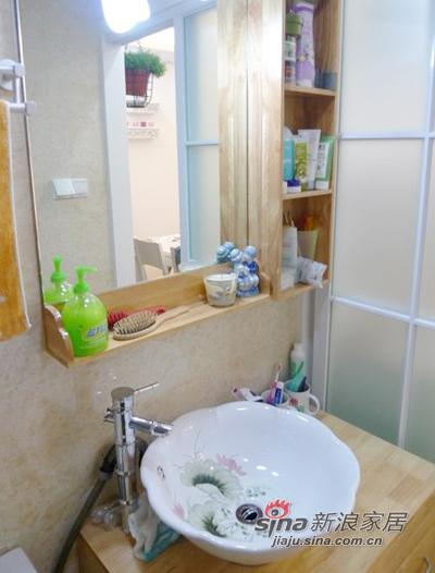 简约 二居 卫生间图片来自用户2557010253在我的专辑397806的分享