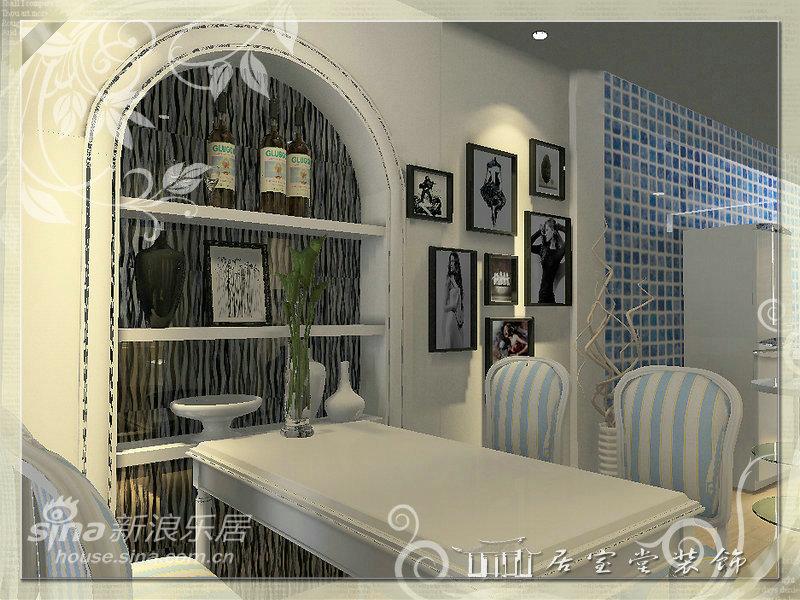 简约 二居 餐厅图片来自用户2739378857在万科琥珀郡园61的分享