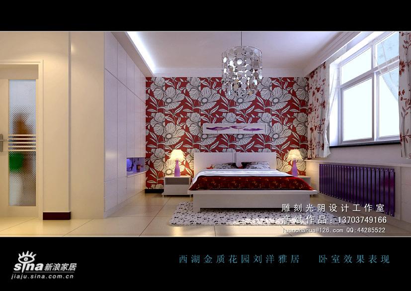简约 一居 卧室图片来自用户2737782783在现代亮丽 充满个性62的分享