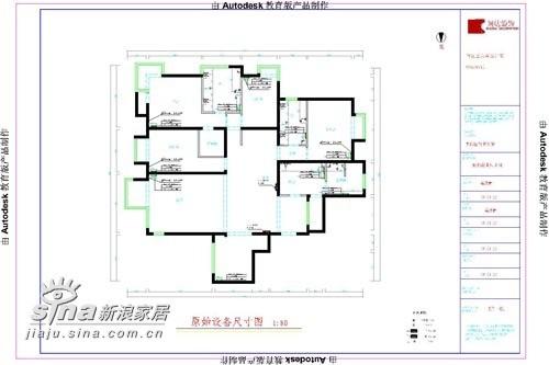 三室原始尺寸图