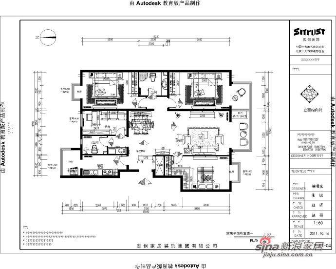 欧式 三居 其他图片来自用户2557013183在9万打造135㎡华丽三室一厅60的分享