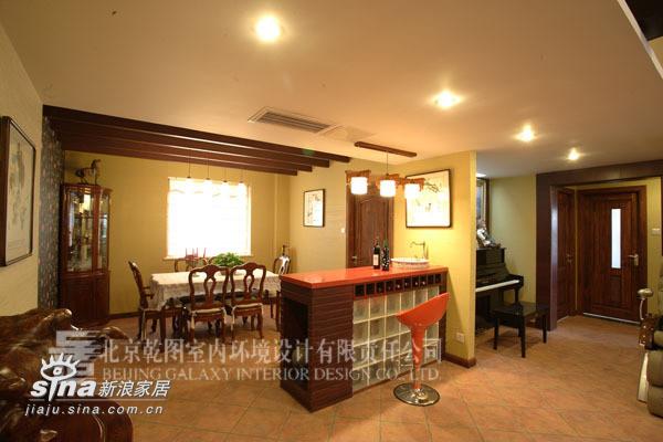简约 一居 餐厅图片来自用户2557979841在国风北京王文俊14的分享