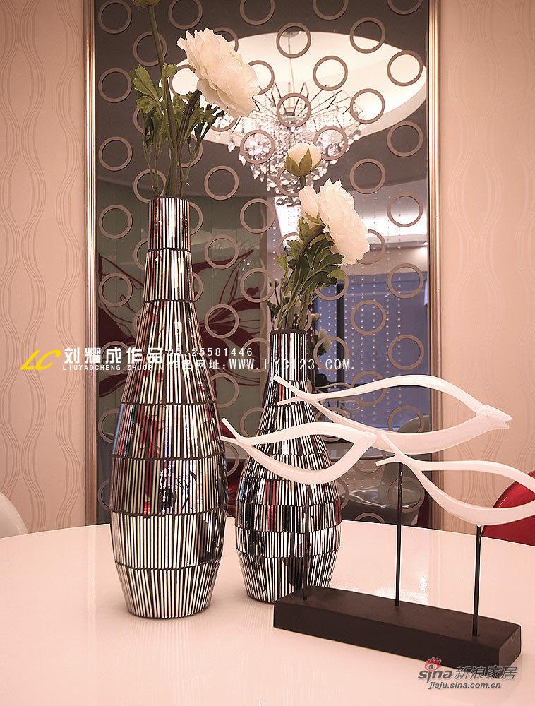 简约 三居 客厅图片来自用户2739378857在浪漫满屋58的分享