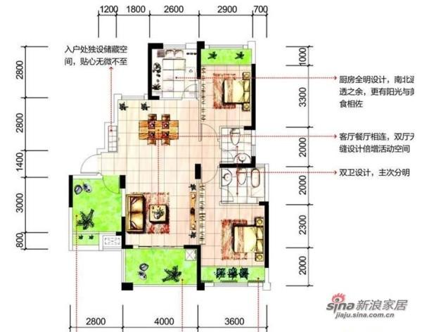 优山美地112平米-2室2厅2卫户型图