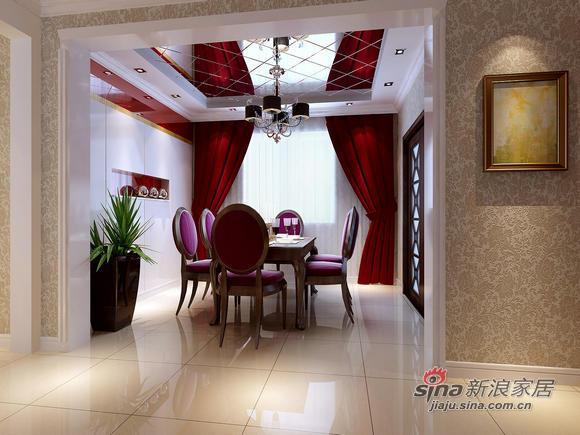 欧式 三居 餐厅图片来自用户2746948411在我的专辑735622的分享