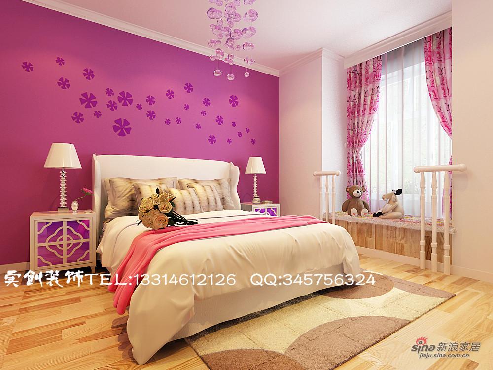 欧式 二居 卧室图片来自用户2557013183在我的专辑287071的分享