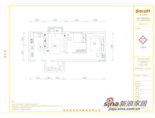 简约 二居 客厅图片来自用户2738813661在小户型大变化21的分享