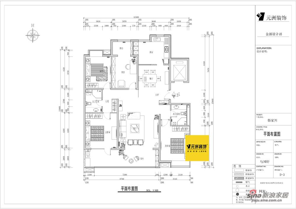中式 三居 阳台图片来自用户1907696363在70后140平米韩家川精致中式风格三居64的分享