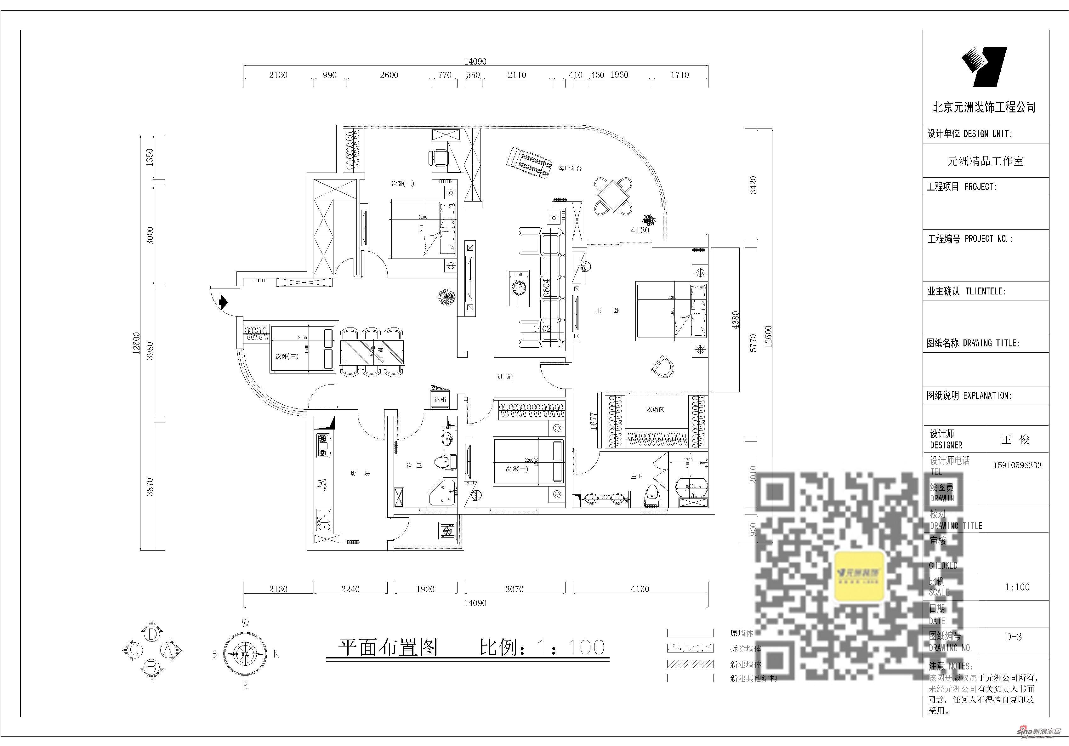 简约 四居 其他图片来自用户2739153147在雍和家园简约· 休闲四居室85的分享
