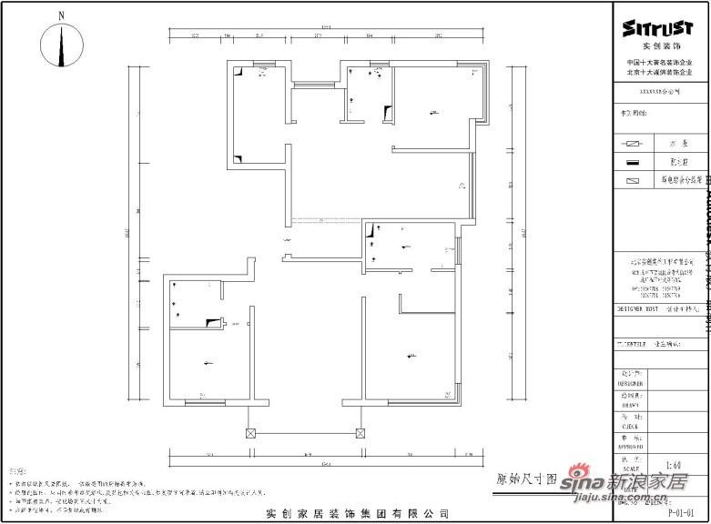 欧式 三居 其他图片来自用户2745758987在140平米简欧设计舒适大方家居40的分享
