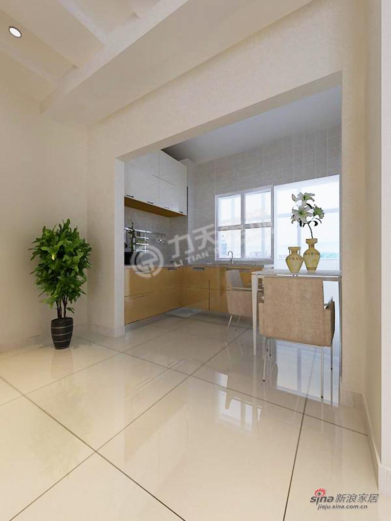 简约 二居 餐厅图片来自阳光力天装饰在天房郦景-两室两厅一厨一卫-现代简约风格51的分享