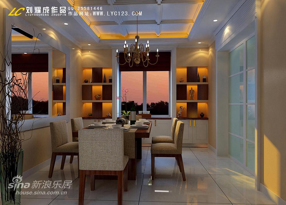 欧式 四居 餐厅图片来自用户2557013183在华丽简约的新古典主义风格71的分享