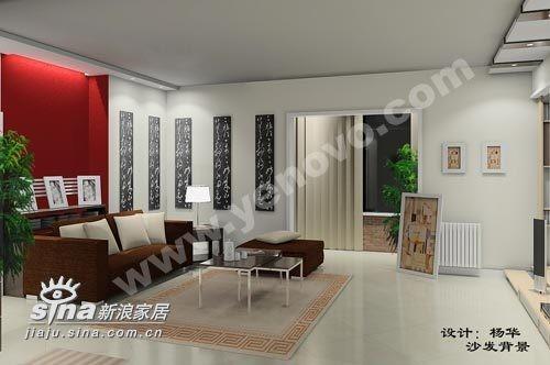 其他 其他 客厅图片来自用户2558746857在业之峰装饰客厅设计211的分享