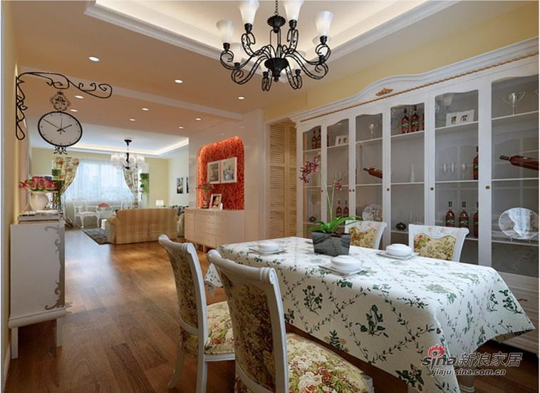 田园 二居 餐厅图片来自用户2737791853在我的专辑349031的分享