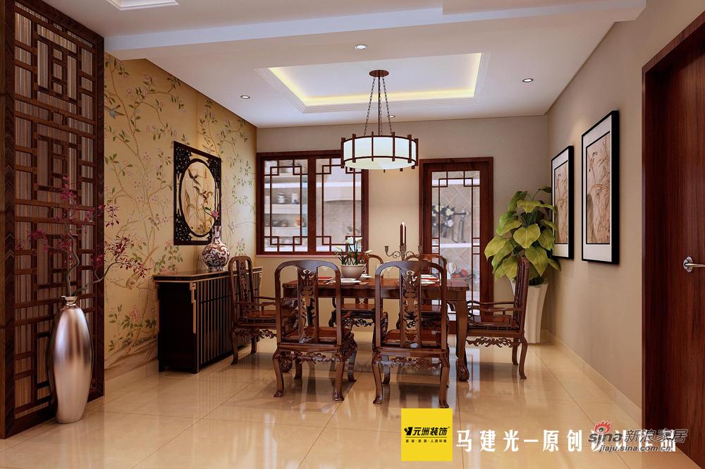 中式 三居 餐厅图片来自用户1907696363在70后140平米韩家川精致中式风格三居64的分享