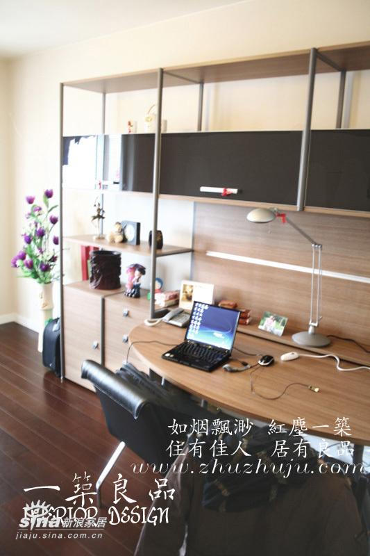 简约 二居 书房图片来自用户2737786973在80平米的浪漫满屋37的分享