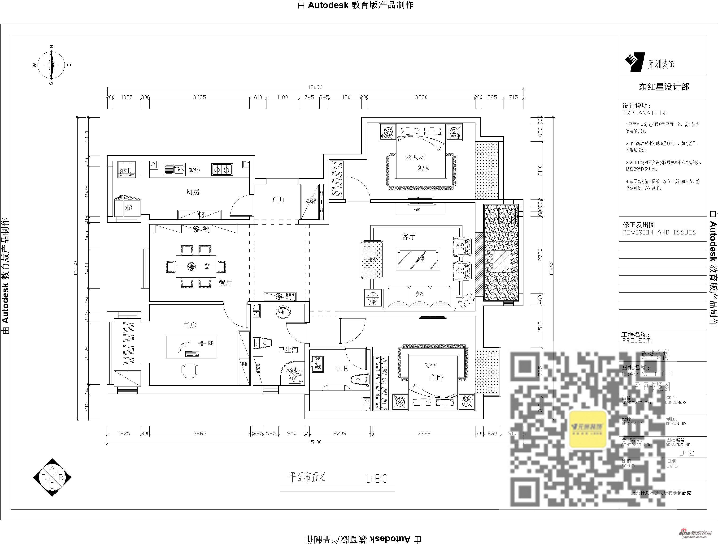 欧式 三居 其他图片来自用户2746869241在英特公寓三居室欧式风格69的分享