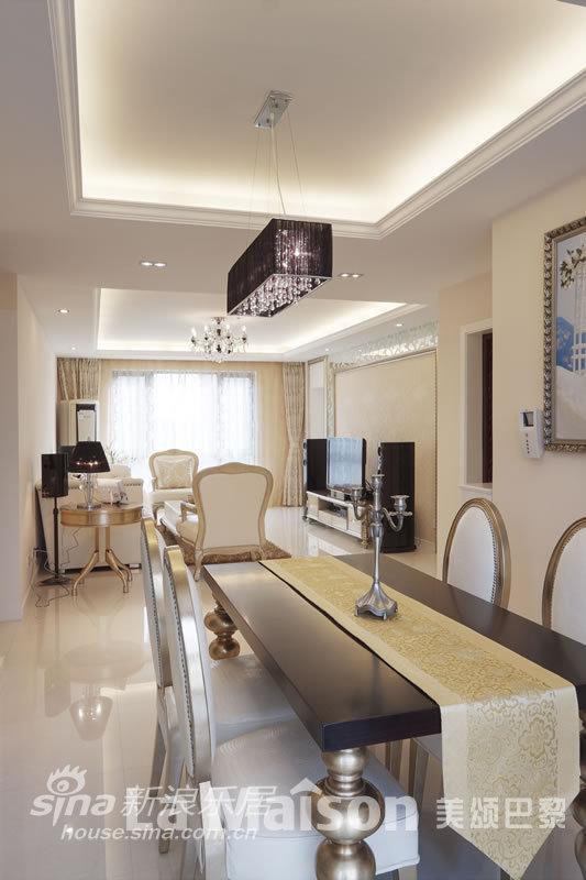 简约 三居 餐厅图片来自用户2738829145在美颂巴黎简约欧式风格66的分享