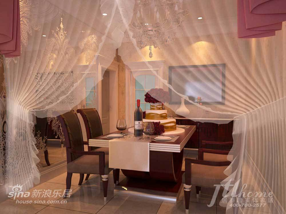 地中海 三居 餐厅图片来自用户2757320995在欧式奢华风!我的180平婚房68的分享