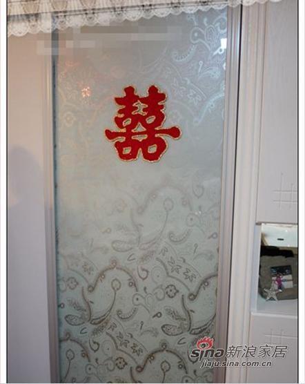 卫生间门是玻璃的花纹